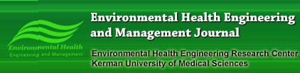 Environmental Health Engineering And Management Journal